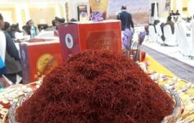 افغانستان صادرات غیر قانونی چلغوزه ، پسته و زعفران را ممنوع کرد
